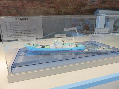 海上保安資料館横浜館工作船の模型