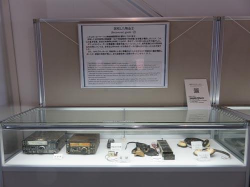 海上保安資料館横浜館無線機器