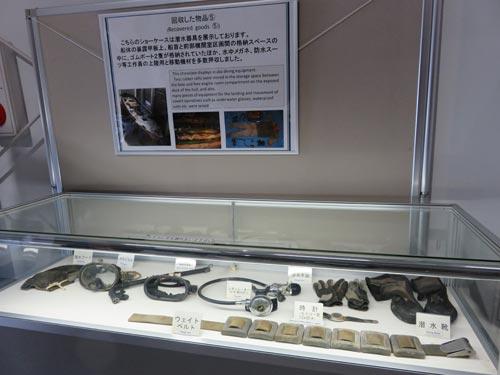 海上保安資料館横浜館潜水器具