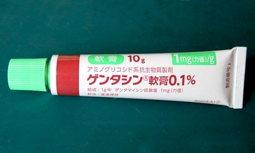ゲンタシン軟膏