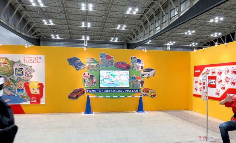 トミカ博2019横浜入口前のパネル