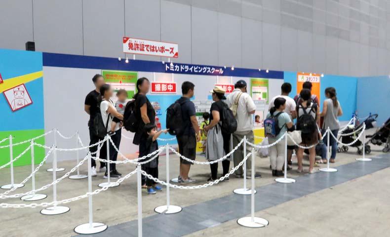 トミカ博2019横浜「トミカドライビングスクール」