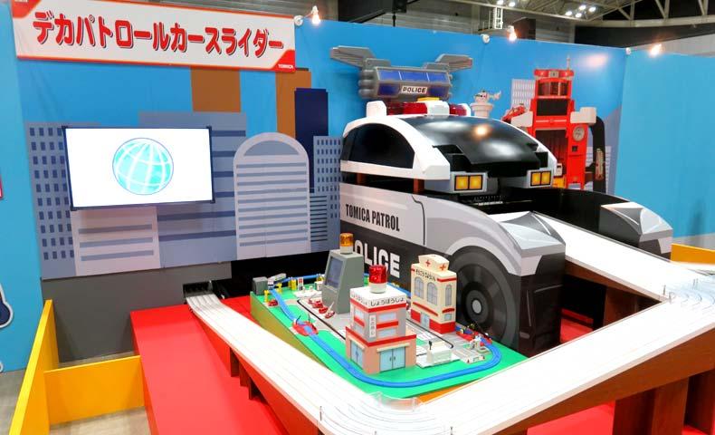 トミカ博2019横浜「デカパトロールカースライダー」