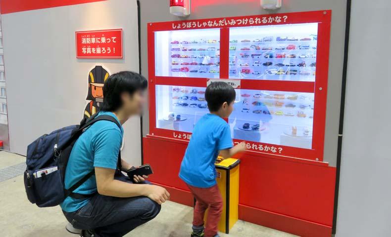 トミカ博2019横浜「消防車いくつみつけられるかな?」