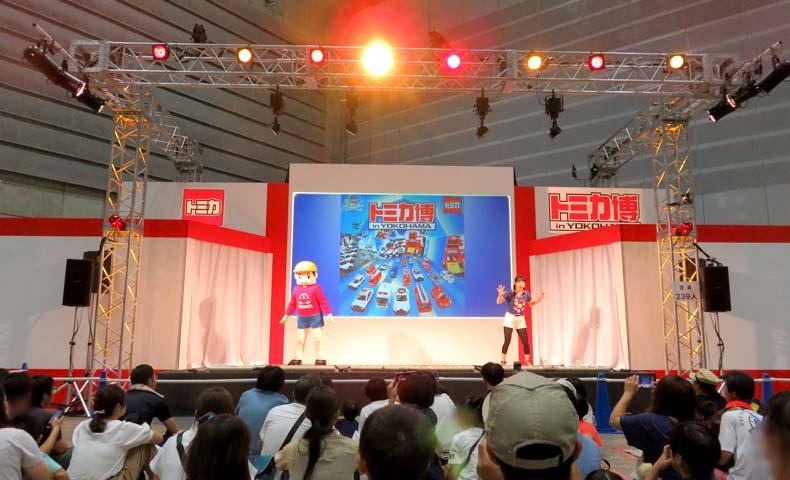 トミカ博2019横浜トミカステージでショー