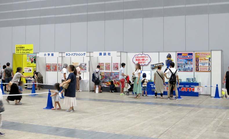 トミカ博2019横浜「企業ブース」