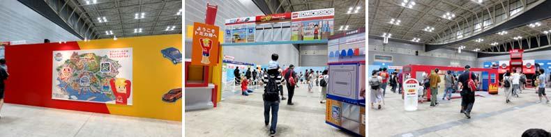 トミカ博2019横浜入口の3枚