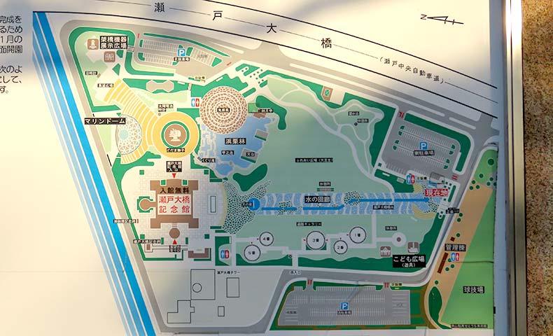 瀬戸大橋記念公園全体マップ