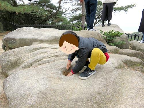 香川県観音寺市「銭形砂絵」展望台の岩にある穴