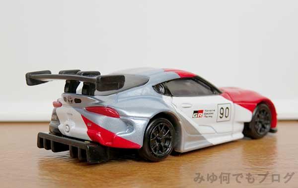 ToyotaGR SupraGT4Concept仕様右斜め後方