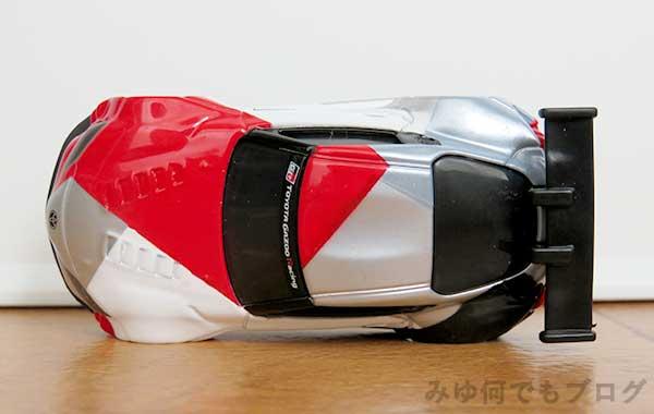ToyotaGR SupraGT4Concept仕様上部